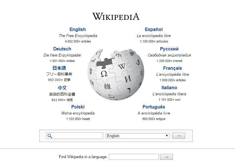 1_Wikipedia
