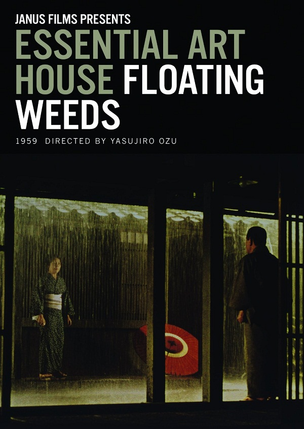 3. Floating weeds